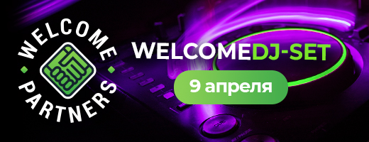 WelcomeDj-Set от WelcomePartners