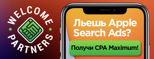 Working with Apple Search? Get the CPA Max!